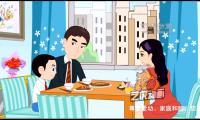 龙湾平安建设:flash公益宣传动画广告