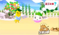 海南联通金农通:flash动画广告宣传动画制作
