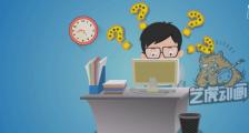 非法集资4:扁平化动画-创意flash微动画-类似飞碟说动画制作