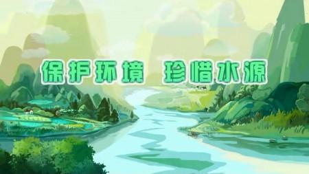 """""""两高""""环境污染公益宣传片"""