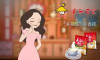"""永和豆浆""""一杯豆浆,知香浓""""—flash广告动画"""