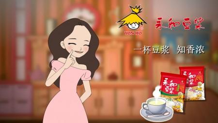 永和豆浆:flash宣传片动画广告制作