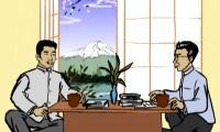 鲁迅纪念馆:flash故事情节动画制作
