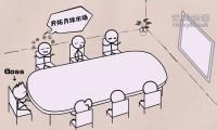 """三一重工之""""优秀部门""""—企业创意flash年会动画"""