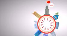 红色细胞工程:政府机构公益宣传片-类似飞碟说扁平动画