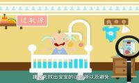 智能儿童手机:卡通故事情节类产品广告动画