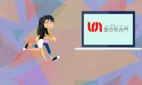 婚拍联合网:互联网平台扁平化动画宣传片