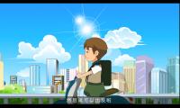 常州自来水公司智能抄表系统:故事情节动画宣传片