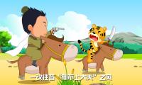 山西中建国际:先锋微行动—廉洁动画宣传片
