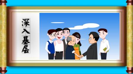 甘肃灵台县国税局:反腐倡廉公益宣传片