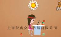 爱彼此,小爱管家APP:扁平化APP宣传广告动画