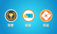 锦江航运:企业文化扁平化动画宣传片