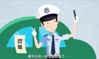 杭州万科:定制车位—扁平化广告动画片