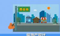 太湖微盘:扁平微动画制作、mg金融宣传动画制作