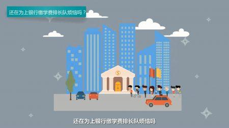 浙江服务网