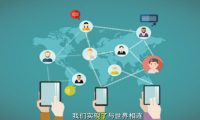 佰腾 宣传片:企业宣传动画制作、产品动画制作