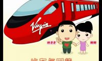 火车与爱情 婚礼动画:卡通婚礼广告动画制作
