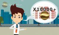 高通币 :金融理财宣传动画制作、MG动画制作