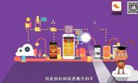 红蚁微盘 投资者教育平台金融动画:MG宣传动画制作