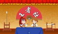王者荣耀年会:创意年会动画制作