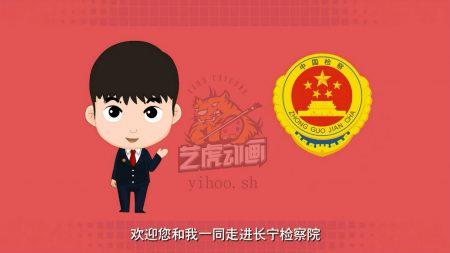 上海动画公司