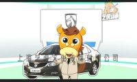 上汽通用五菱宝骏汽车发动机产品宣传动画制作