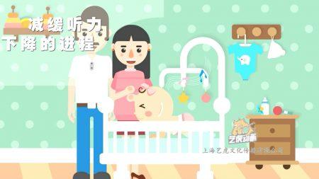 上海动画制作公司