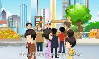 旌阳区交通局-安全宣传公益动画