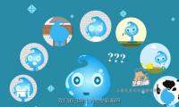 水资源-税务公益宣传动画
