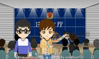 创业好帮手-公益动画视频