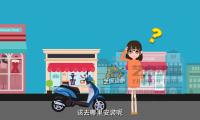 非机动车智能管控-平台宣传mg动画