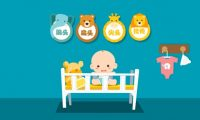 温欧儿童枕头产品宣传动画
